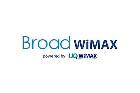 Broad WiMAXをオススメしない理由とは~ネットの評判に騙されるな~